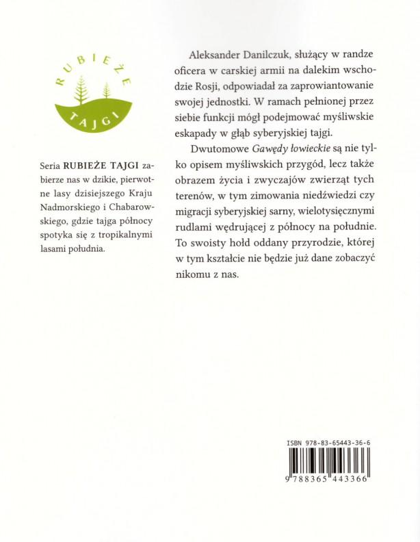Gawędy Łowieckie I Nad wodami Sujfunu. Tom I
